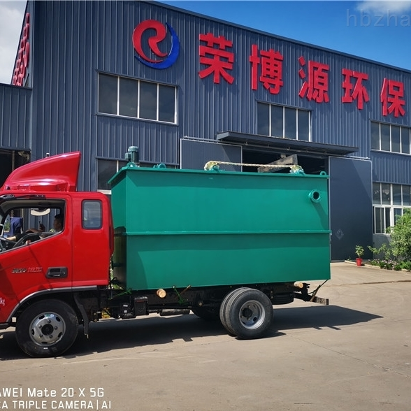 平流式气浮机 气浮设备生产厂 环保工程公司