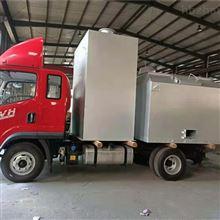 RB200-RC生产大型生活垃圾处理设备低温垃圾裂解炉