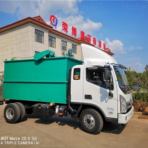 大型车间污水处理平流式溶气气浮机