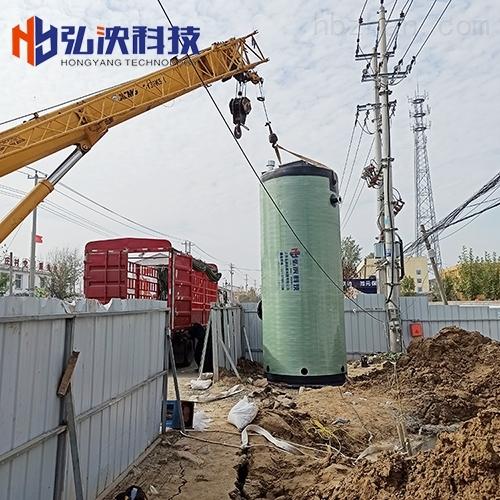 玻璃钢一体化污水泵站 市政工程 HYGRP