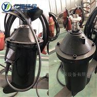 QJB4/6-320/3-960硝化液反硝化池潜水搅拌机