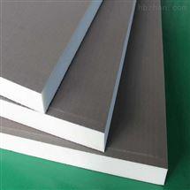 廠家大量出手 外牆保溫複合聚氨酯板