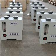 HS-100农村饮用水消毒处理设备