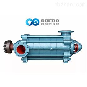 D、MD、DF、DY型多级节段式离心泵