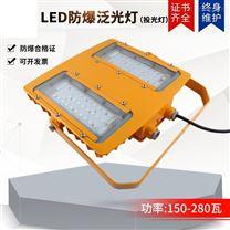免维护LED防爆泛光灯海洋工程照明