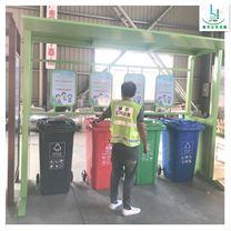 宜昌垃圾分类亭厂家 垃圾桶分类架