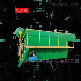 平流式溶气气浮机厂家价格