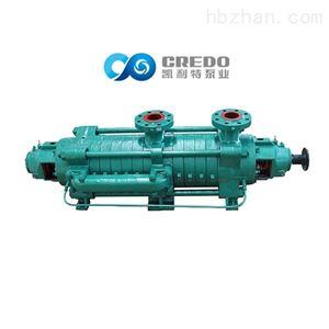 DG泵DG工業型鍋爐給水泵