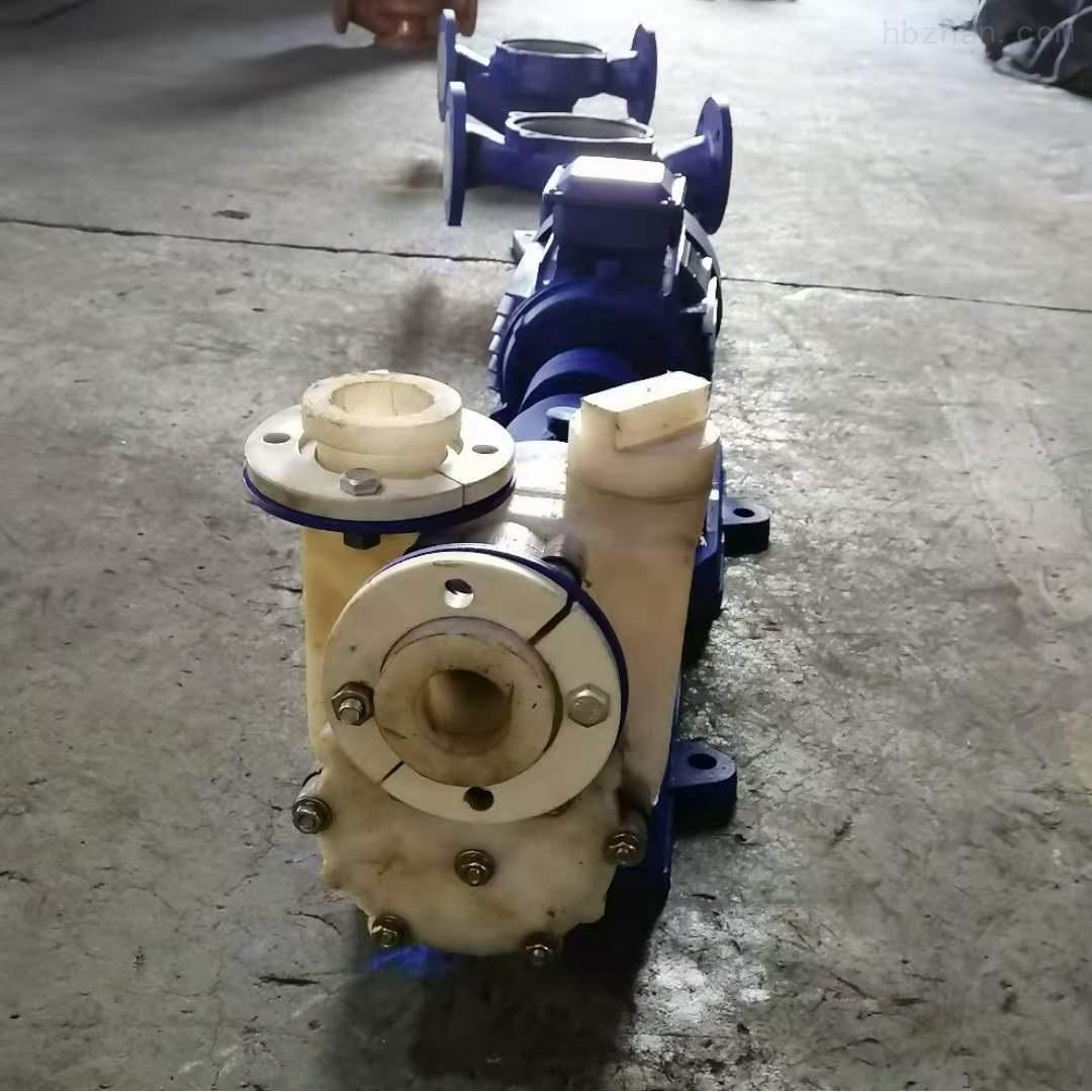 氟塑料耐酸碱自吸泵