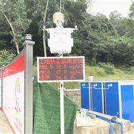 镇江市工地扬尘PM2.5PM10污染实时监测设备