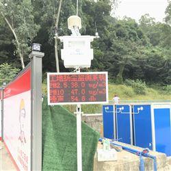 宜宾市在建工程扬尘污染在线监测系统