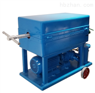 LY 係列板框壓力式濾油機