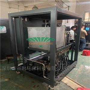 江西宜春煤矿厂干雾抑尘设备厂家直销