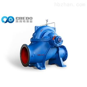CPS節能雙吸中開離心泵
