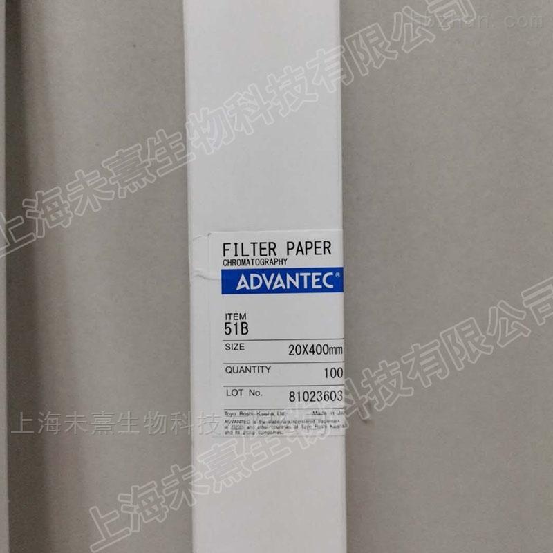 ADVANTEC尺寸20x400mm NO 51B色谱纸