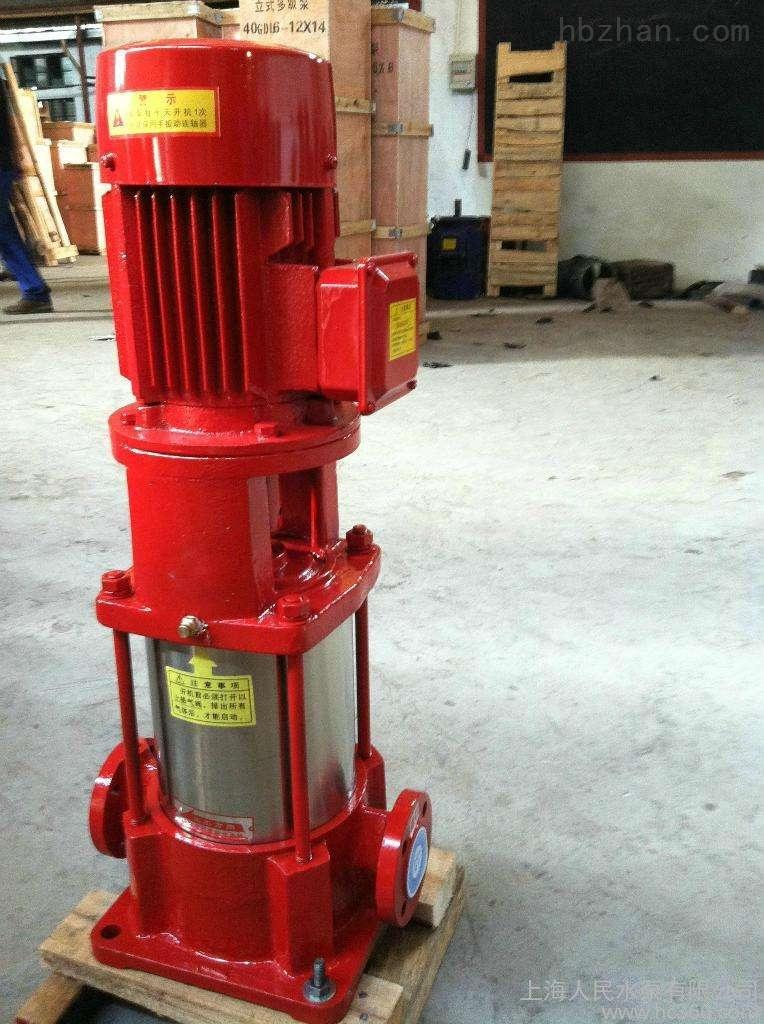 XBD-HY立式多级离心消防泵|恒压消防泵|消防喷淋泵