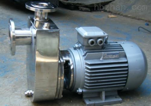 小型单相防爆自吸泵