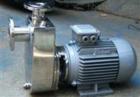 HYLZ小型单相防爆自吸泵