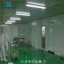 常州电子厂房洁净度检测