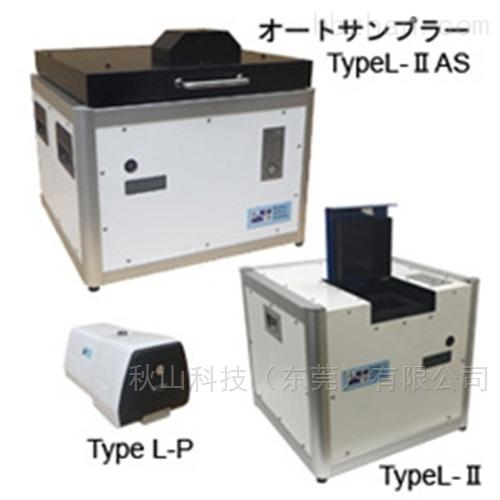 日本东洋精工toyoseiko气正电子寿命测量仪