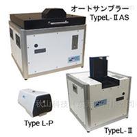 PSA日本东洋精工toyoseiko气正电子寿命测量仪
