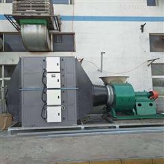 金属热处理废气净化装置