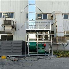 工业废气处理南平网带炉油烟净化设备售后安装