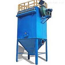 HJ-ZY-05滑石粉除塵器生產