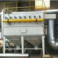 HJ-054深圳滑石粉除塵器