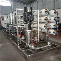 化工厂勾兑用纯水设备供应