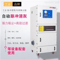 脈衝濾芯集塵機