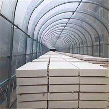 廊坊销售AEPS硅质板