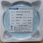 日本东洋CA膜孔径0.2um白色醋酸纤维素膜