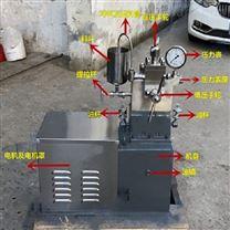 高压均质机仪器报价