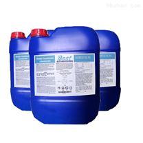 阻垢剂在中央空调水处理中的重要作用