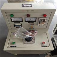 三级承试设备-高压工频交流耐压试验装置