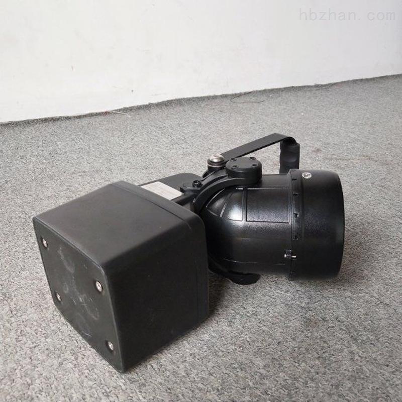 SW2401防爆多功能探照灯