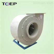 PVC(PP)塑料防腐风机