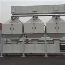 上海烤漆房高温烤箱废气净化设备