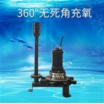 QXB*7.5河道曝气机