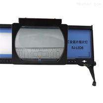 台式LED射线底片评片灯,工业观片灯