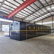 WSZ舜都一体化污水处理设备 生活污水生产厂家