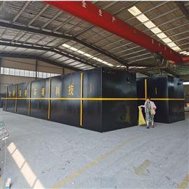 WSZ地埋式一体化污水处理设备厂家