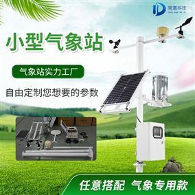 JD-QC4小型太阳能气象站价格