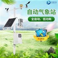JD-QC6物联网智能气象监测系统