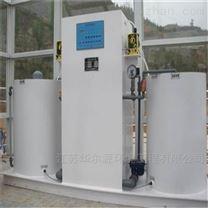 二氧化氯发生器净水处理消毒装置设备