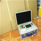 三级承试设备-厂家现货介质损耗测试仪