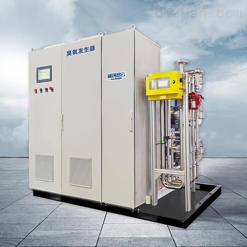 3000g臭氧发生器案例-集中供水消毒设备