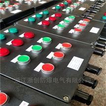 BXS8050-2/16防爆防腐电源插座箱