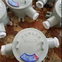 BHD51-B-DN20三通防爆接线盒